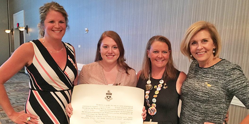 Photo of Grand Forks Alumnae Chapter