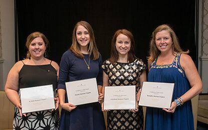 GC alumnae awards