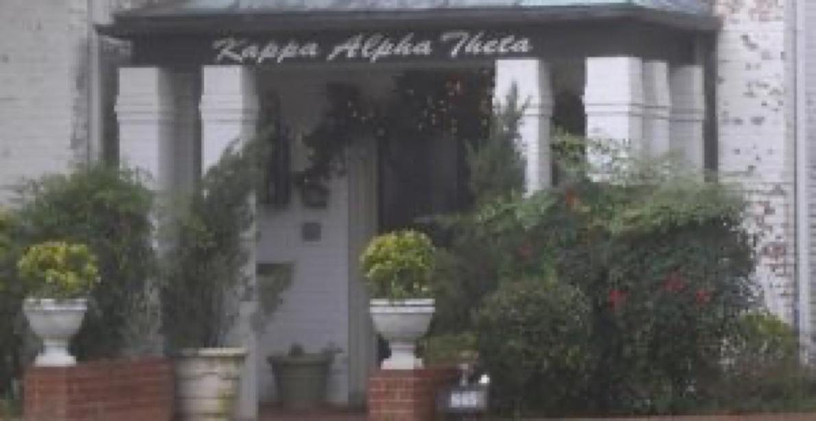 Photo of Alpha Omicron