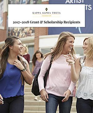 Grant & Scholarship Recipients Cover