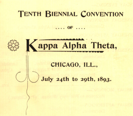 18930725