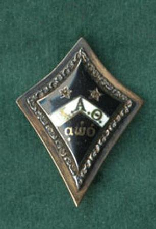 450 X 450 Hfs Badge