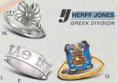 2004 Herff Jones