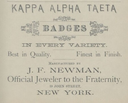 Badge Newman