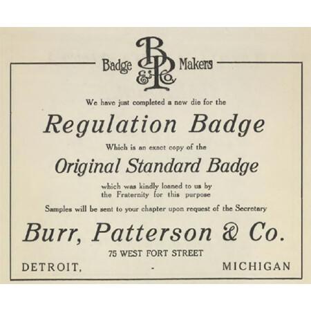 Burrpatterson 450X450