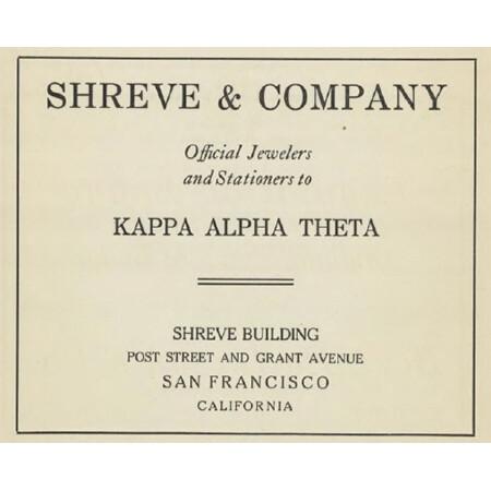 Shreve 450 X 450