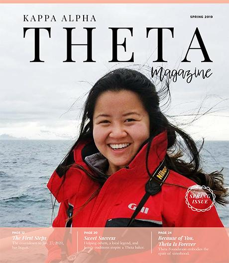 Theta Magazine Spring 2019