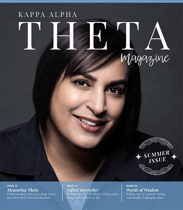 Summer 2018 Issue image