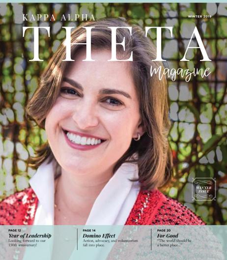 Theta Winter18 image